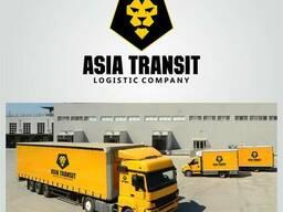 Asia Transit Logistic Company
