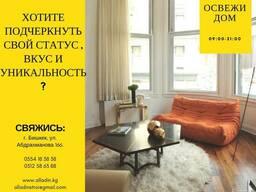 Дизайн интерьера освежит ваш дом! Самый лучший дизайн!