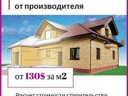 Дома из СИП-панелей от производителя Бишкек, Кыргызстан.