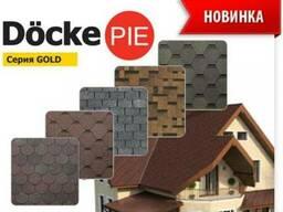 Гибкая черепица-Döcke pie gold