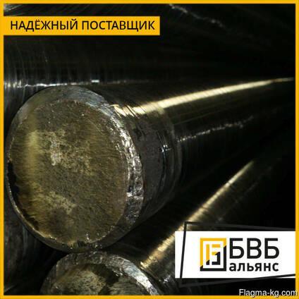 Круг кованый от 200 до 2000 мм
