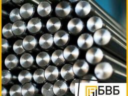 Круг стальной от 4 до 1000 мм