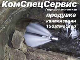 Откачка промывка канализации выкачка илосос ассенизатор - фото 7