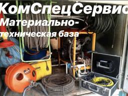 Откачка промывка канализации выкачка илосос ассенизатор - фото 8