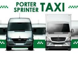 Портер такси Бишкек - фото 1