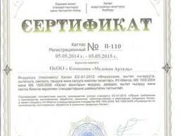 Производитель ищет дистрибьютора на территории Казахстана! - фото 2