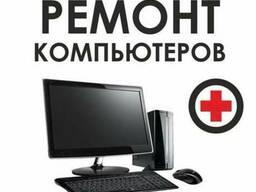 Ремонт Компьютеров и Ноутбуков_ Каракол - фото 2
