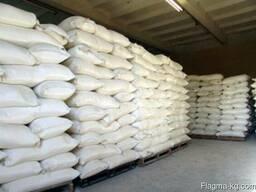 Сахар оптом c завода Краснодар экспорт Киргизия Кыргызстан