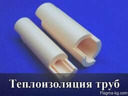 Теплоизоляция труб с Фирмой Прорабыч!! Качественно и недорог