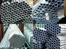 Трубы чугунные (С ЦПП, Без ЦПП) 250 мм ТЧК ГОСТ 6942-98