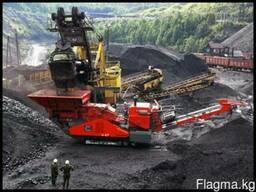 Уголь с Казахстанских месторождений