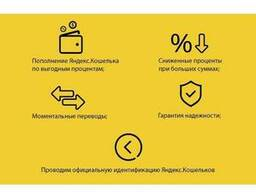 Услуги Яндекс в Бишкеке
