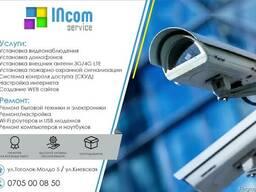 Установка и продажа систем видеонаблюдения (цены от 800сом)