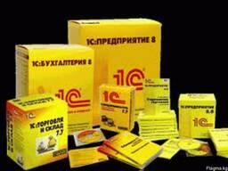 1С: Предприятие 8. 3. Бухгалтерия для Кыргызстана