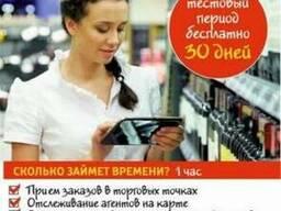 1С Предприятие 8.3. Мобильная торговля
