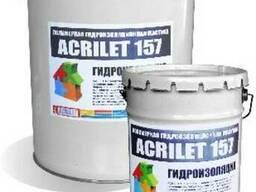 Двухкомпонентная полимерная мастикаAcrilet 157 для бассейно