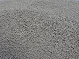 АФУ (азотно-фосфорное удобрение) - фото 1