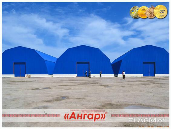 Ангары, сооружения для хранения, быстровозводимые здания