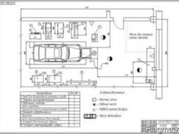 Архитектурное проектирование в Бишкеке!