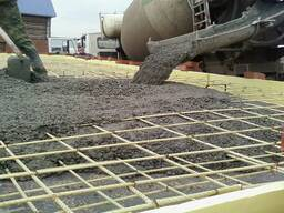 Купить бетон в бишкеке куплю бетон в наб челнах