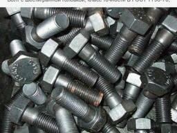 Болты стальные по стандарту DIN 933
