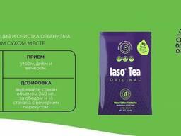 Чай Iaso натуральный детокс из 9 лекарственных трав