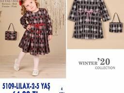 Детская одежда, дом. текстиль, обувь, ткани.