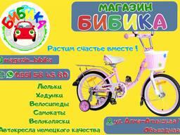 Детский магазин Бибика в Бишкеке