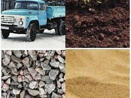 Доставка сыпучих строительных материалов: песок, гравий, щеб