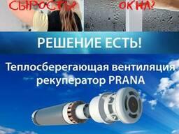 Энергоэффективная вентиляция