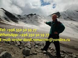Гид, водитель, туры в Кыргызстане, туризм, путешествия, горы