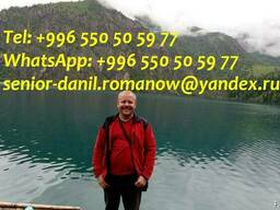 Guide, chauffeur au Kyrgyzstan, tourism, voyage, excursion