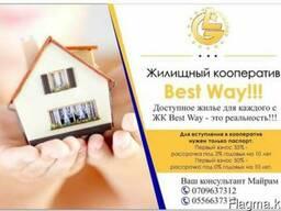 Ипотека на 10 лет