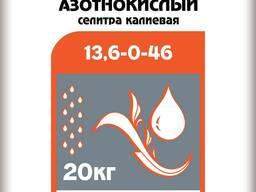 Калий азотнокислый, (нитрат калия, селитра калиевая), 20кг.