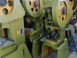 Китайский станок оборудование Наклонный силовой пресс открытого типа 40T тонн 25 т