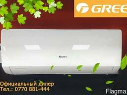 Кондиционер GREE - №1 в Бишкеке! Официальный дилер! - фото 2