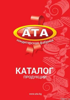 """Кондитерская фабрика """"АТА"""""""