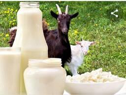 Козье молоко в Бишкеке 0555665535