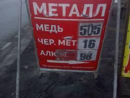 Куплю металл дорого!Самовывоз Бишкек