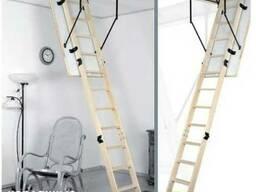 Лестница раскладная EasyStep B S 120 х 70 х 280 см