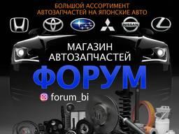 """Магазин автозапчастей """"Форум"""""""