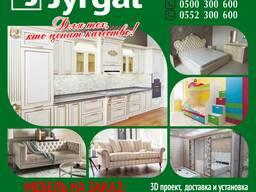 """Мебельная компания """"Jyrgal"""""""