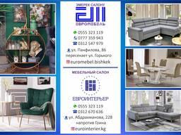 Мебельные салоны Евроинтерьер и Евромебель