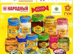 Мед горный и белый Бишкек. Мед оптом
