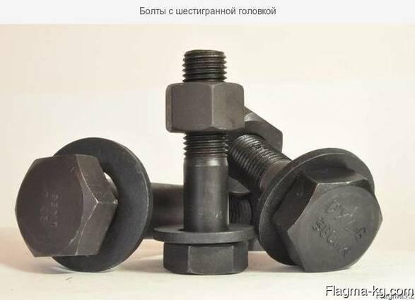 Метизы нержавеющие, стальные (болты, гайки, шайбы