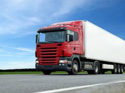 Международные перевозки грузов СНГ, Европа, Азия