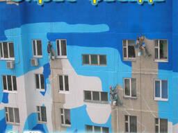 Окрас фасада и стен
