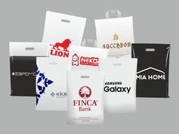 Пакеты в Бишкеке по оптовым ценам!