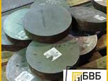 Поковка круглая 200-1500 мм - фото 1