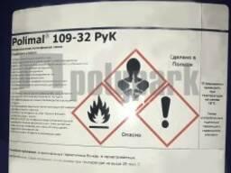 Полиэфирная смола литьевая Polimal 109-32 РуК (искусственный камень)
